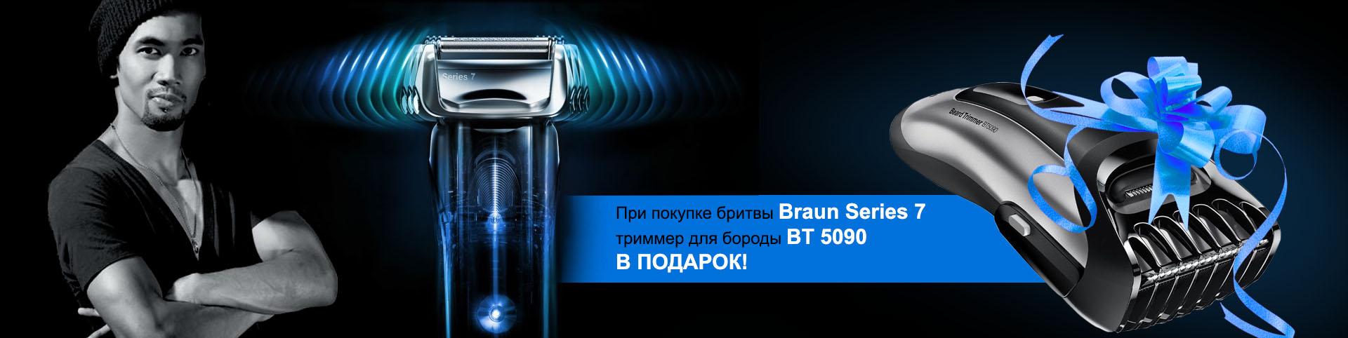Поздравление на татарском языке парню