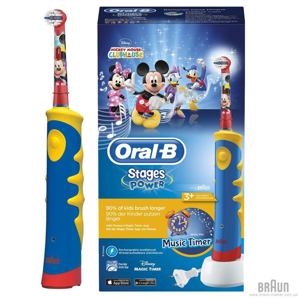 Зубная щетка Braun Oral-B Mickey Mouse D10.513. Купить в официальном ... 5a18fb0670109